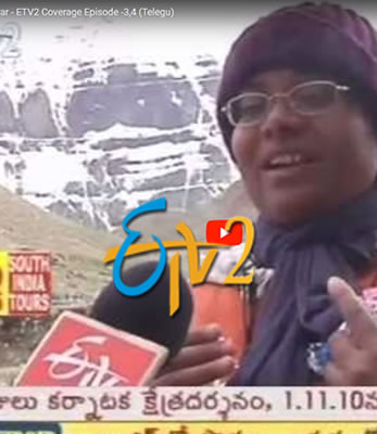 ETV2 – Telugu